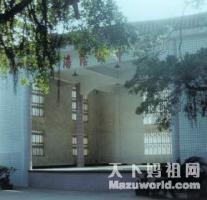 133532YI2F-155254_湖里禾山镇后坑村西潘福元宫-妈祖庙