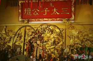 凤屿路33号三太子宫 - 哪吒三太子 (3)_