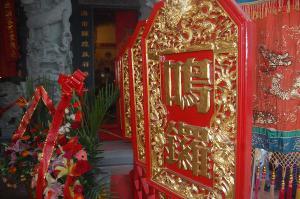 思明[圆海宫] - 开漳圣王 (8)_思明福寿宫 - 保生大帝