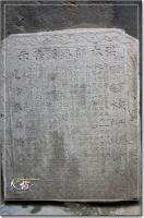思明[昭惠宫] - 开漳圣王 (1)_