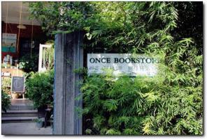 不在书店 (2)_不在书店怎么去(在哪里)_不在书店多少钱?_不在书店好玩吗_不在书店