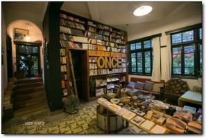 不在书店 (4)_不在书店怎么去(在哪里)_不在书店多少钱?_不在书店好玩吗_不在书店