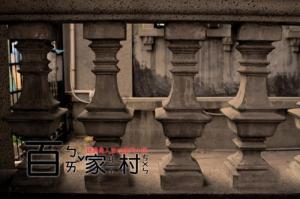 百家村 (5)_百家村_思明百家村_百家村
