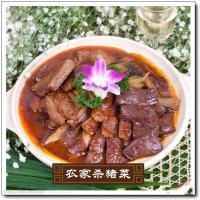 内山野菜 (3)_内山野菜