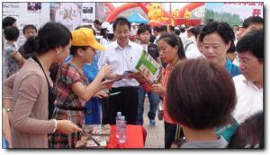 刘老根生态休闲农庄 (5)_刘老根生态休闲农庄