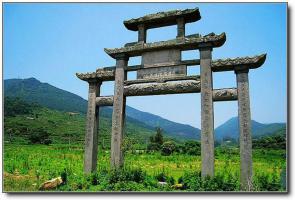 五峰村 (5)_五峰村