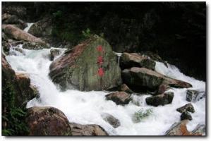 九连瀑 (2)_九连瀑