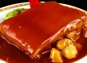 闽南文化名菜同安封肉