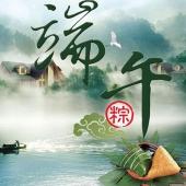 闽南端午节有哪些习俗,有哪些端午风俗