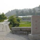 集美后溪苎溪桥