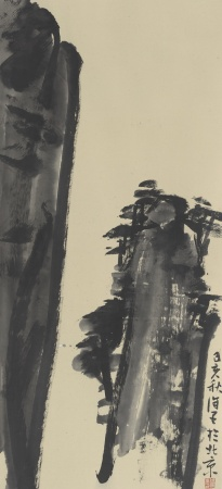 徐里 《中国⼭⽔系列》 纸本⽔墨 53x117cm 2019