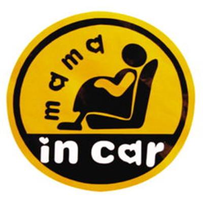 孕妇不宜开新车