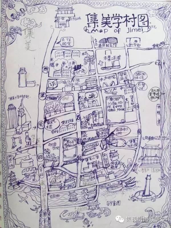 一封写给集美的情书 手绘地图