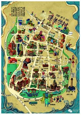 集美学村手绘地图