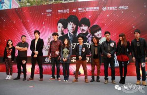 重磅丨中国好声音真的来啦!3月27日集美大社戏台见