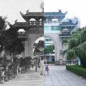 """华南第一""""中山公园"""",厦门人永远的痛"""