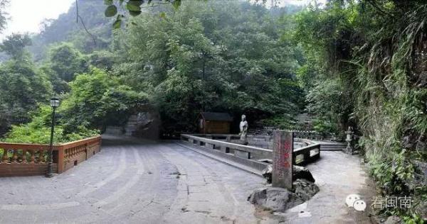 蓬莱仙境——清水岩