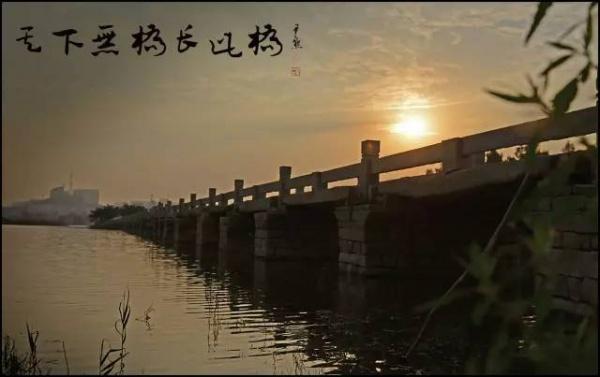 集美周边游丨有座古长桥,系现存最长的海港大石桥……