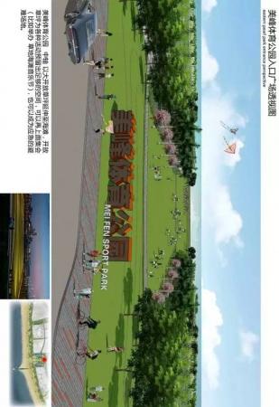 同安将建的马拉松跑道,竟然是这样的!
