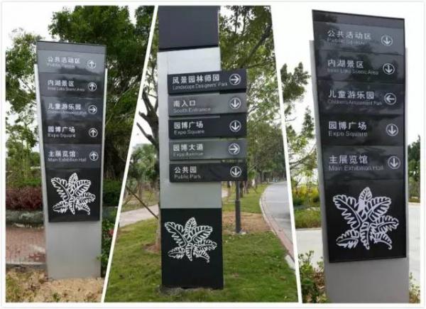 2017园博苑大改变,网友直呼太惊艳!