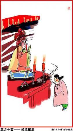 春节习俗完整版,终于找全了!