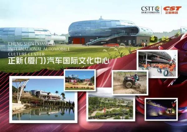 文末福利丨用色彩与速度给三月加温,正新汽车文化中心再掀风车大潮!