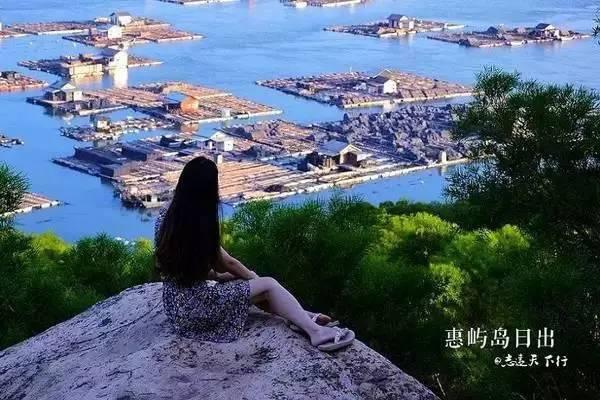泉港惠屿岛