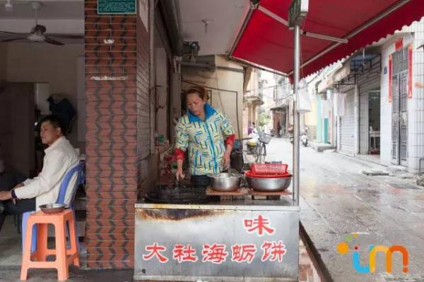 浅说大社丨探访厦门最有故事的古街巷陌