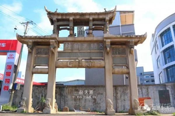 走起!这条福建古官道上,竟隐藏了这么多文物古迹和古牌坊!
