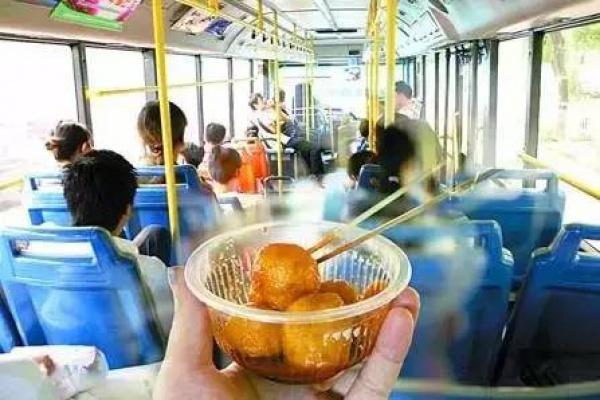 """集美这十条公车路线""""禁食"""",无饮食车厢时代来临,你准备好了吗?"""