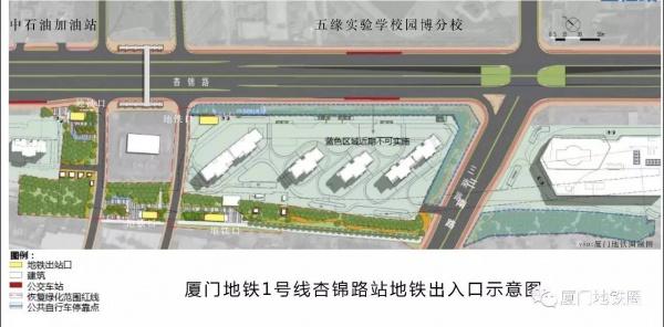 爆料|厦门地铁1号线杏锦路站4个出入口