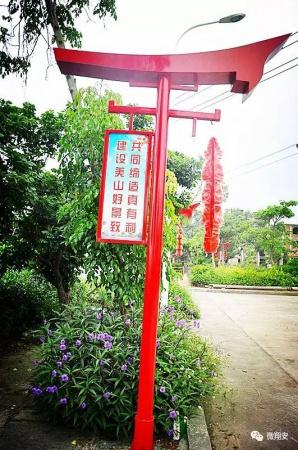翔安有个名副其实的美丽小山村...
