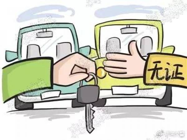 提醒!开车忘带驾照,到底算不算无证驾驶?90%人都不知道!