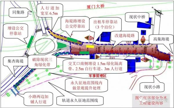 解读|地铁1号线集美学村站出站口及周边交通组织