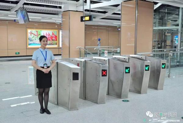征集|地铁1号线标识及站厅装修建议及意见