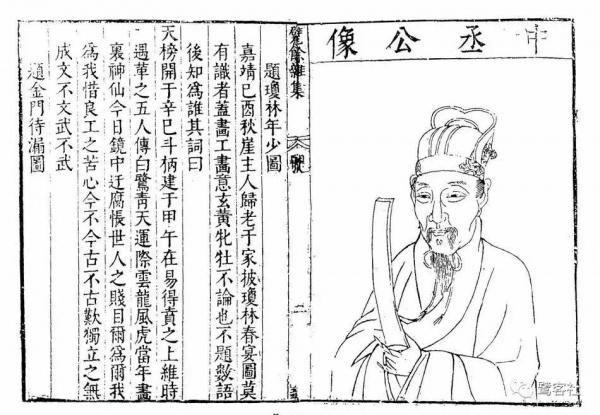 品读闽南:朱纨和东南海禁