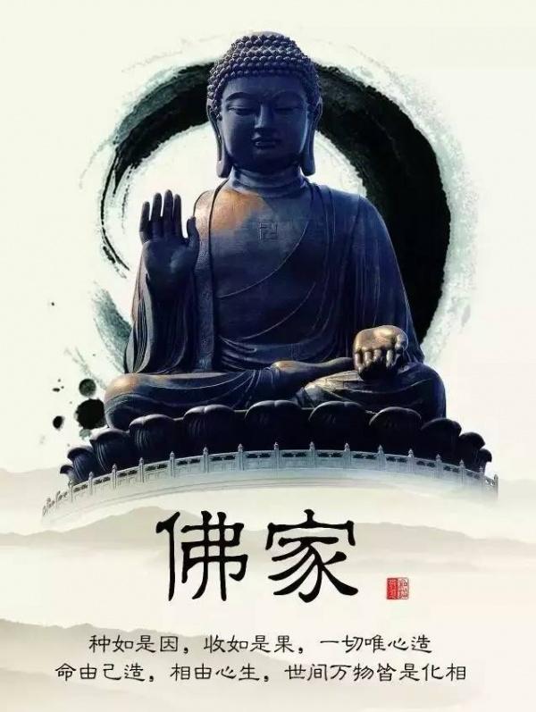 跟道家学想得开,跟儒家学拿得起,跟佛家学放得下