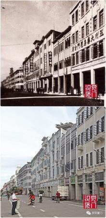 55组厦门中山路今昔对比,惊艳了整整80年,越看越感动