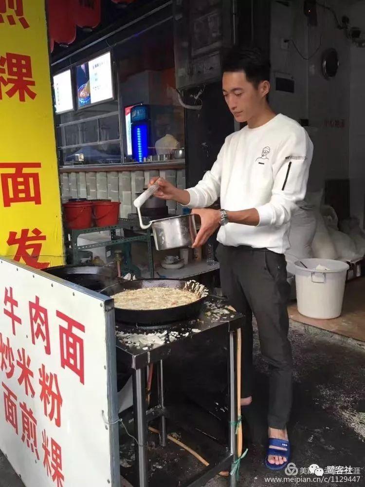 LOOK漳州:土亲人亲市井亲