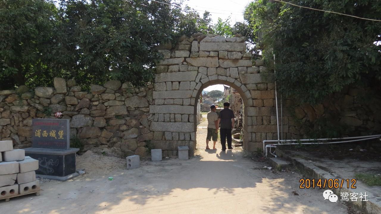 LOOK龙海:未有赵家堡,先有浦西城