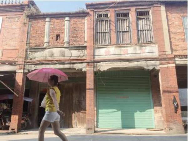 东美村:老街骑楼香脯糕