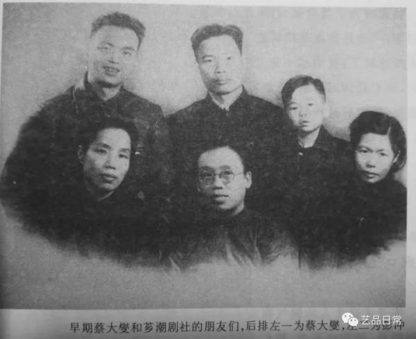 """漳州记忆:蔡竹禅旧居,一座""""劫后余生""""的传奇古厝"""