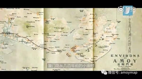 金砖故事地图上的老厦门(视频)