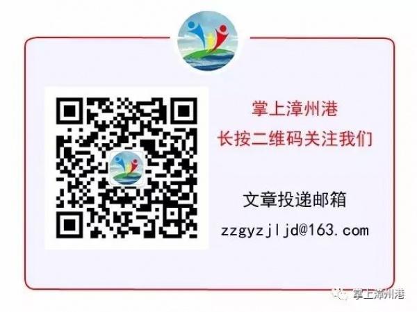 厦漳大桥虽然暂时未免费通行,但这些你必须知道!