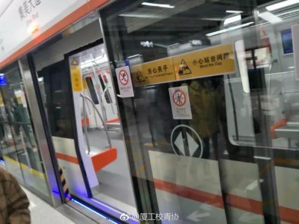 定了!厦门地铁1号线12月31日开通试运营!你关心的都在这里~